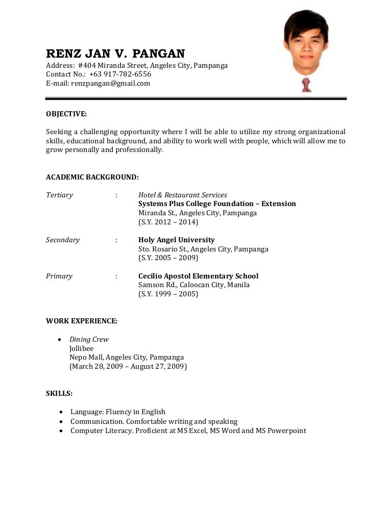 sample of applicant resume