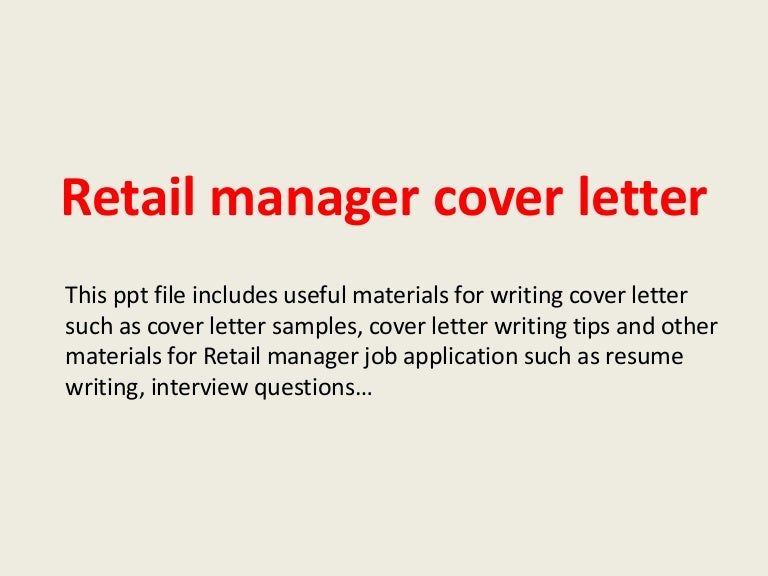 retail manager cover letter examples - Muck.greenidesign.co