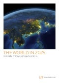 The World in 2025: 10 Predictions of Innovation