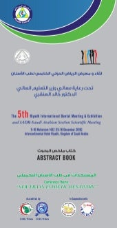 Ridm abstract book
