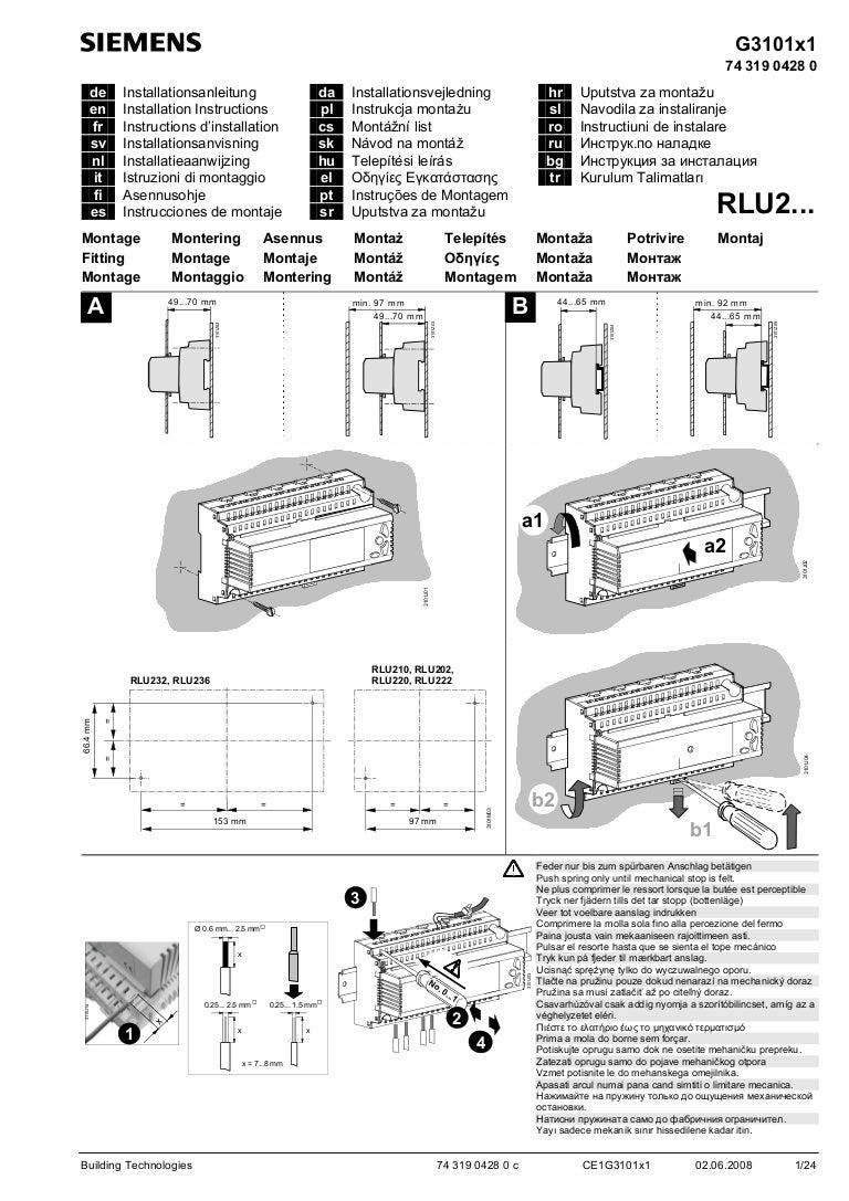схема подключения rlu236