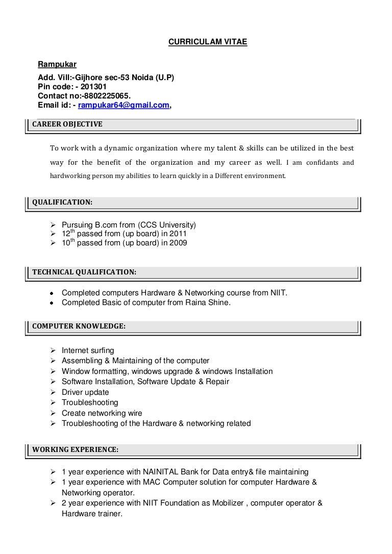 official google plus logo resume of a sperson resume machine rpresume 130710083656 phpapp02 thumbnail 4 jpg cb u003d1373445437