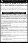 RRB 18000+ Mega Non-Technical Jobs 2016: Centralised Recruitment No: CEN 03/2015
