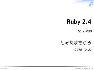 Ruby24