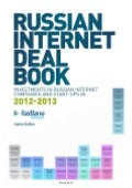 Russian Internet Dealbook 2012 2013 Fastlane Ventures