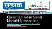 Ad-in-Sakal-Newspaper-at-Budget-Rates