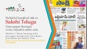 Book-Ad-in-Sakshi-Newspaper-at-discounted-rates