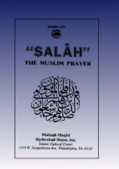 Salah   The Muslim Prayer