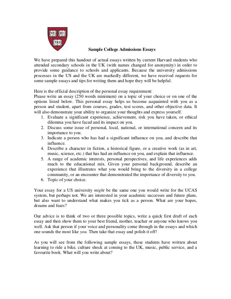 brown admission essays