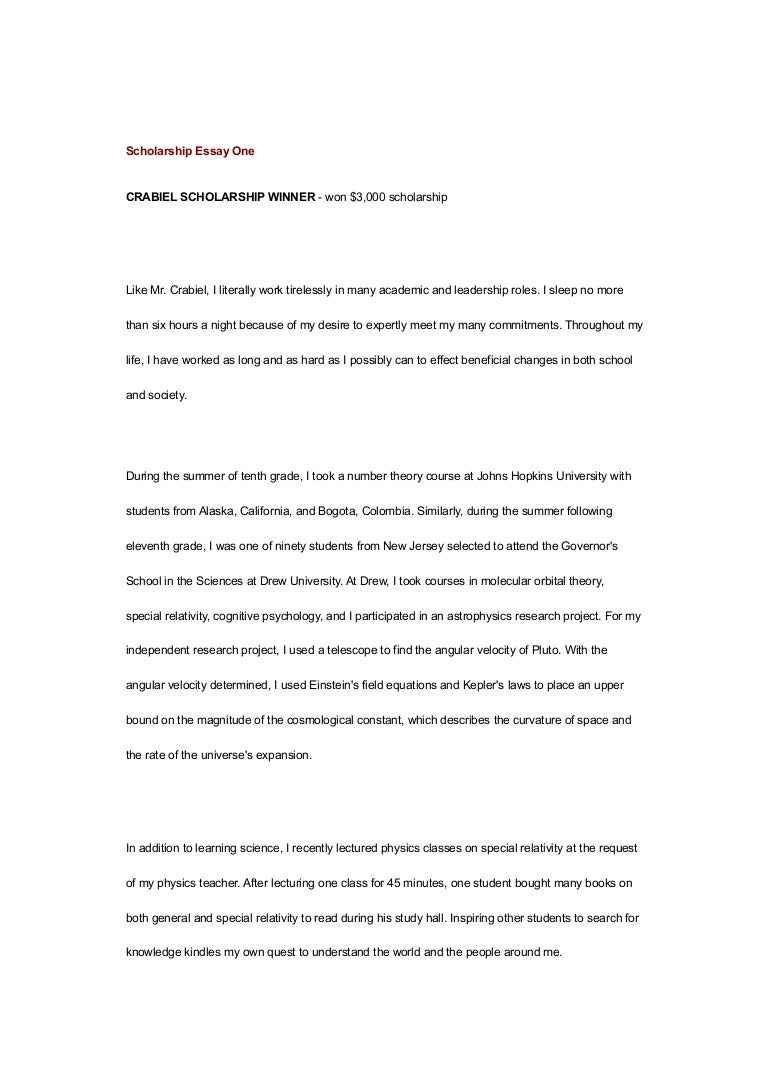 Scholarship essay examples financial need juve cenitdelacabrera co