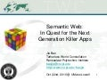 Semantic Web: In Quest for the Next Generation Killer Apps