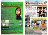 Khonumthung journal Sep 2013