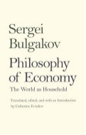 Sergei Bulgakov - Philosophy of Economy