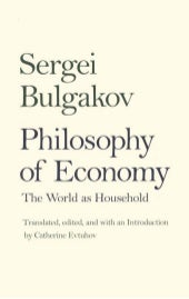 Sergei Bulgakov - Philosophy of Eco...