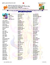 tamil female baby names