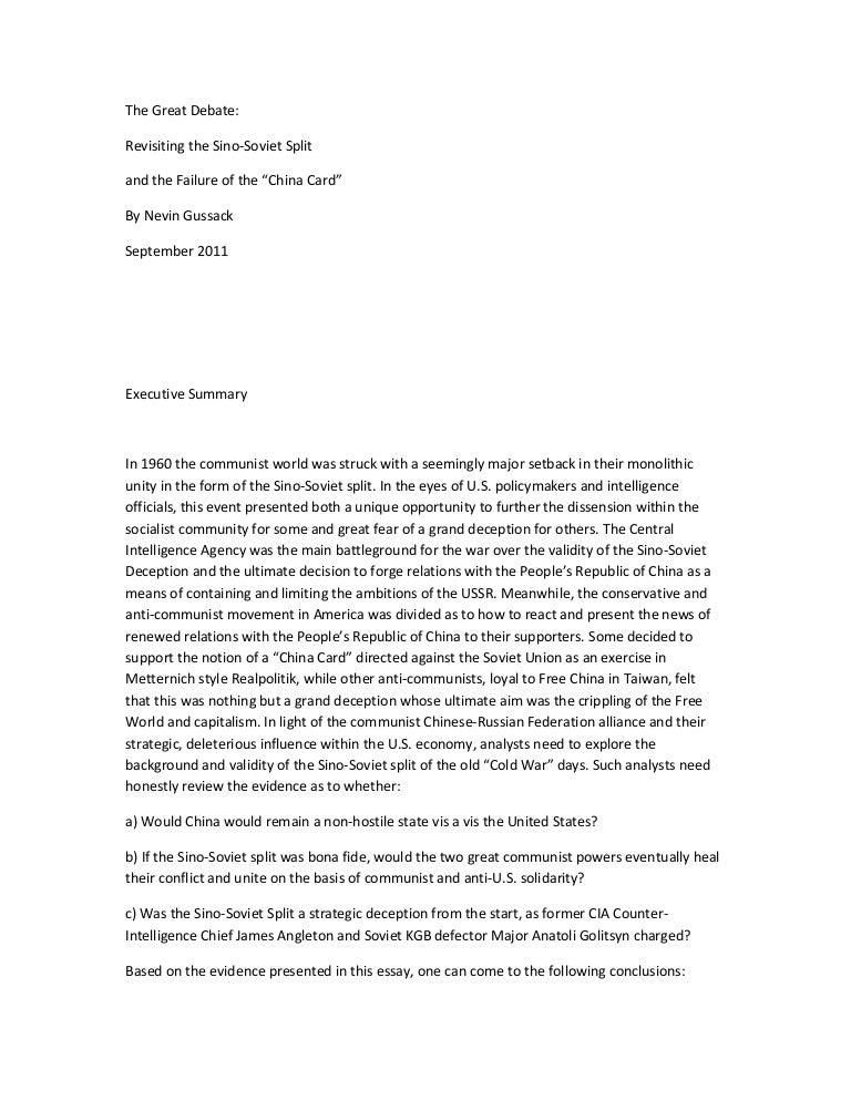 Mla essay header