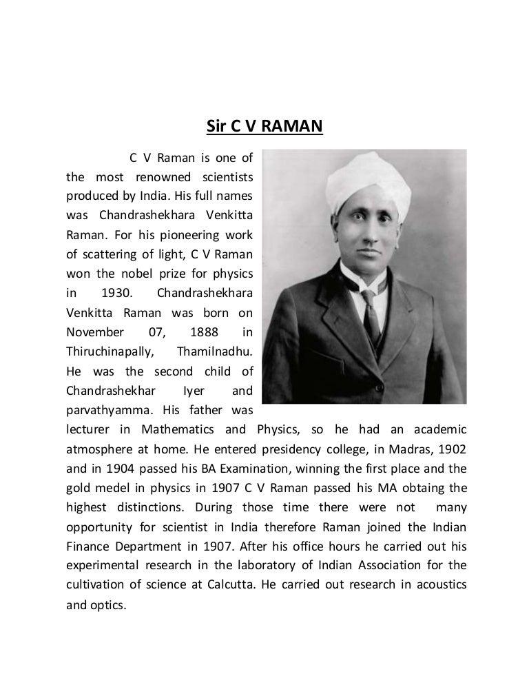 Sir cv raman essay about myself