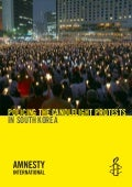 POLICING THE CANDLELIGHT PROTESTS IN SOUTH KOREA(Korean)
