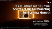 Secrets of Digital Marketing for Business Growth