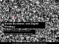Social Business and Digital Marketing