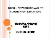 Social Networking And Its Fluency F...