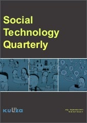 Social Technology Quarterly (Volume...