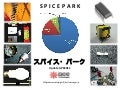 Update SPICE MODEL(APR2011) in SPICE PARK