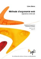 Sqli wp methode_ergonomieweb
