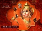 Sri Rama Jayam Journal