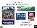 Startups: Go Local or Go Global? (ArabNet Dubai, June 2014)