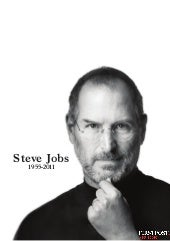 Steve jobs ebook