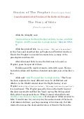 Stories of the prophet [peace be upon them] ibn kathir ad dimashqi - the story of Idris (pbuh)
