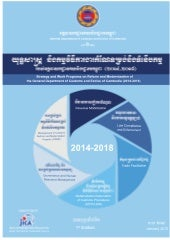 Strategy and work programs on reform and modernization 2014-2018