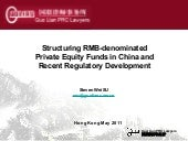 Structuring RMB Fund in China