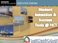 Student Retention & Success Tools at HCT