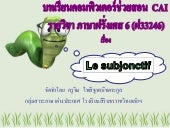 Subjonctif md