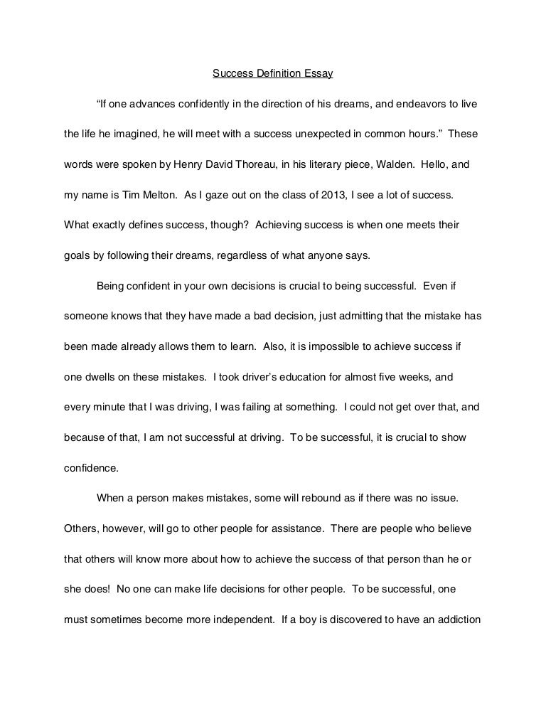 Essay on success