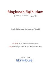Summary of the islamic fiqh tuwajre