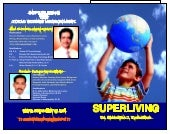 Superliving Dr. Shriniwas Kashalikar