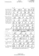 Surah Yaseen: Word-to-word translation