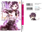 Sword Art Online - Phantom Bullet 5...