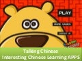 Talking Chinese: An Free Chinese Learning APPS just for you