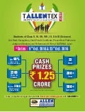 TALLENTEX 2017 – ALLEN's Tallent Encouragement Exam