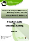 Teacher guidekb english