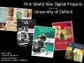 WW1 in the Classroom: University of Oxford Digital Resources