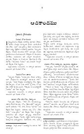 Telugu bible 80)_old_testament