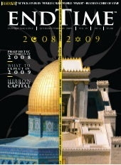 Temple Mount Sharing Arrangment  - ...