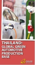 Thailand: Global Green Automotive Production Hub
