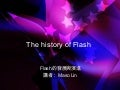 The history of Flash