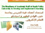 The readiness of academic staff at ...